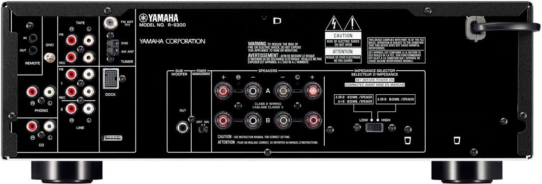 Yamaha as500 amplifier