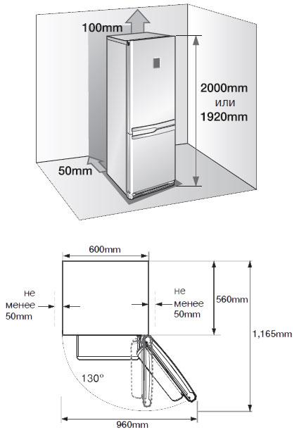 холодильник Samsung Rl 57 Tte2a цена описание купить Samsung Rl