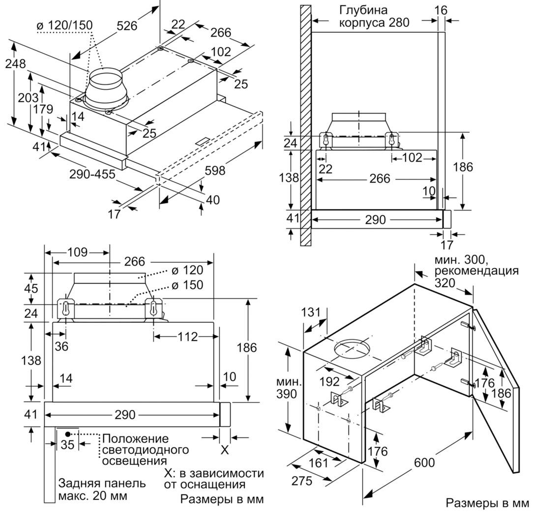 Bosch dfm064w51 схема встраивания